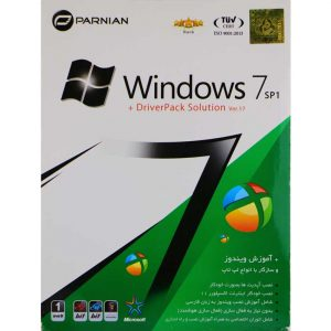 Windows 7 SP1 + DriverPack Solution (Ver.17) 1DVD9 پرنیان