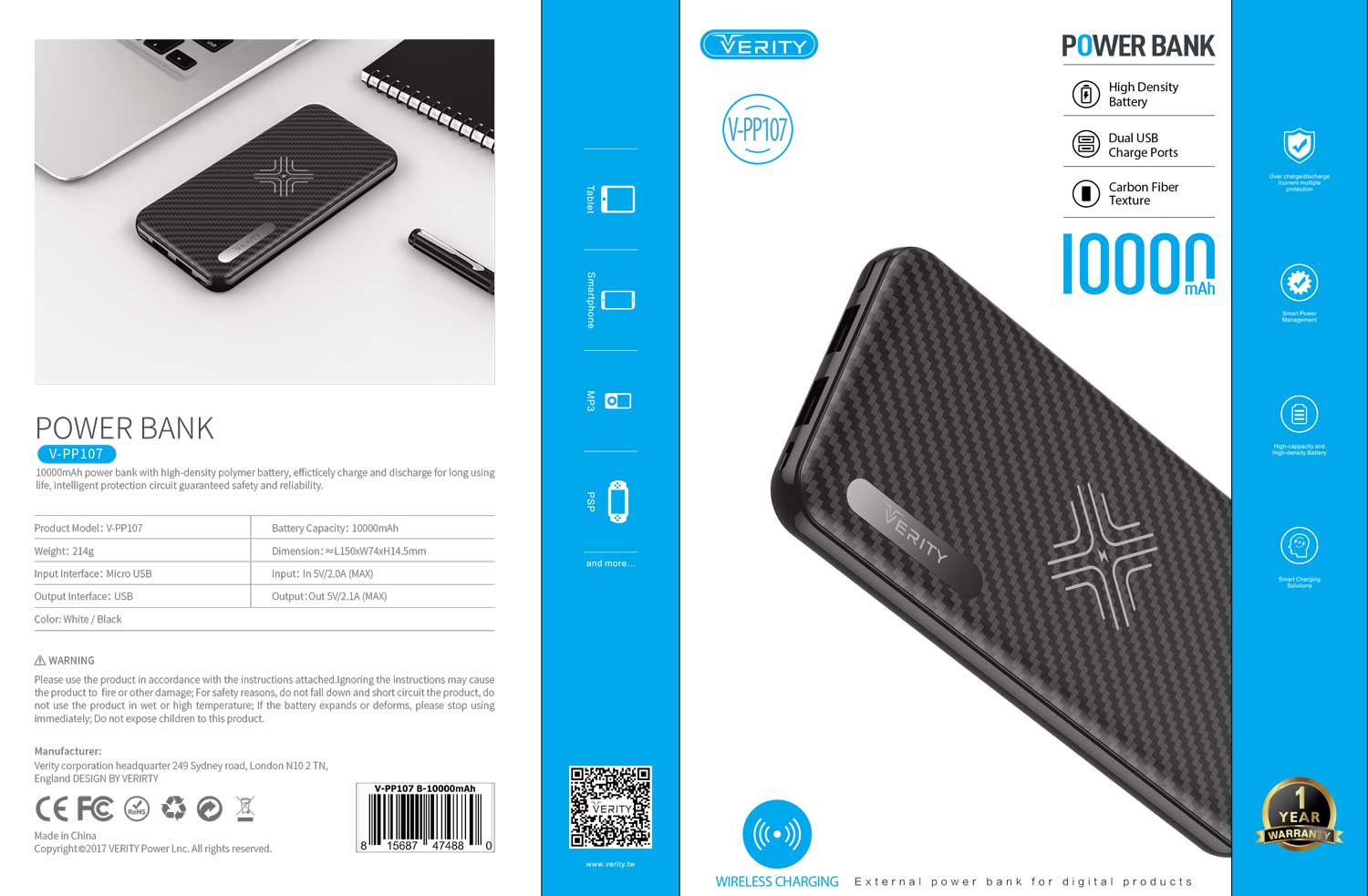 پاوربانک VERITY V-PP107 10000mAh