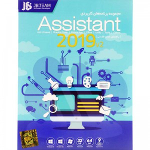 Assistant 2019 V2 1DVD9 JB-TEAM