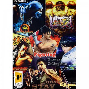 Fighting Games Collection PC 1DVD9