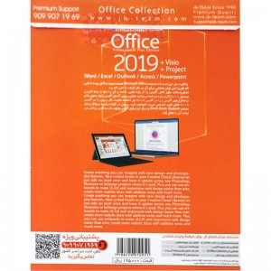 Office Collection 2019 1DVD9 JB-TEAM