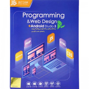 Programming Tools 2019 2DVD9 JB-TEAM