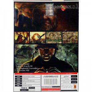 Strategy Games Collection 2 PC 1DVD9