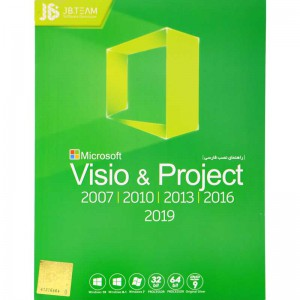 Visio & Project Collection 2019 1DVD9 JB-TEAM