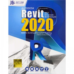 Autodesk Revit 2020 1DVD9 JB.TEAM