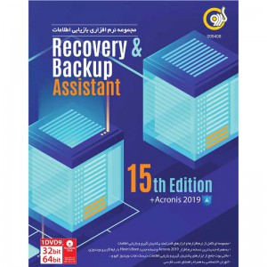 Recovery & Backup Assistant 15th Edition 1DVD9 گردو