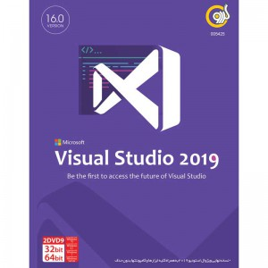 Visual Studio 2019 2DVD9 گردو