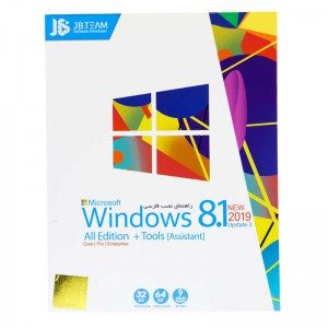 Windows 8.1 AllEdition 2019 + Tools 1DVD9 JB.TEAM