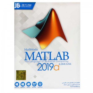 Matlab R2019a 2DVD9 JB.TEAM