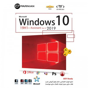 Windows 10 19H1 2019 + Assistant Ver.13 1DVD9 پرنیان
