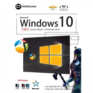Windows 10 19H1 Gamers Edition + DriverPack Ver.8 1DVD9 پرنیان