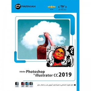 Adobe Photoshop and Illustrator CC 2019 1DVD9 پرنیان