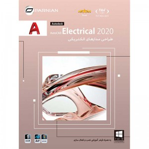 Autodesk AutoCAD Electrical 2020 1DVD9 پرنیان