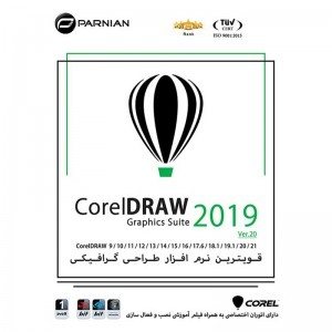 CorelDRAW 2019 Ver.20 + Collection 1DVD9 پرنیان