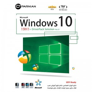 Windows 10 19H1 + DriverPack Solution Ver.21 1DVD9 پرنیان