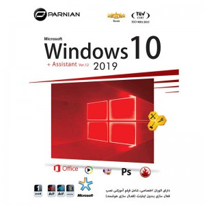 Windows 10 Redstone 5 Version 1809 + Assistant Ver.12 1DVD9 پرنیان