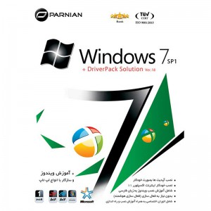Windows 7 SP1 + DriverPack Solution Ver.18 1DVD9 پرنیان