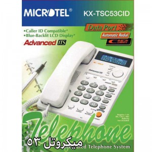microtel 53 telephone