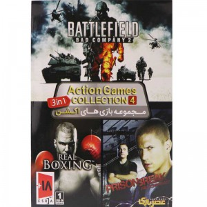 Action Games COLLECTION 4 عصربازی