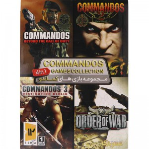 Commandos Games Collection عصربازی