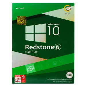 windows 10 Redstone 6 Build 1903 گردو