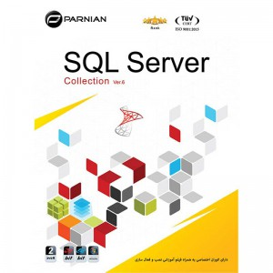 SQL Server Collection Ver.6 2DVD9 پرنیان