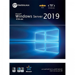 Windows Server RTM x64 2019 1DVD پرنیان