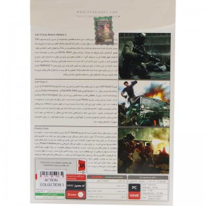 Action Games Collection 5 PC 2DVD9 پرنیان