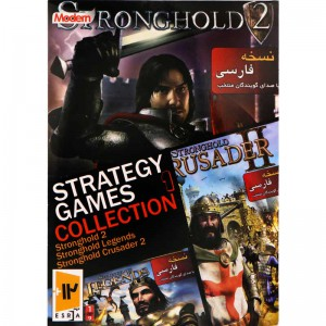 Strategy Game Collection 1 PC 1DVD9 مدرن