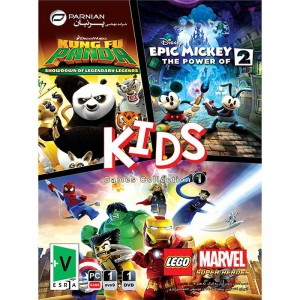 Kids Games Collection 1 1DVD9+1DVD5 پرنیان