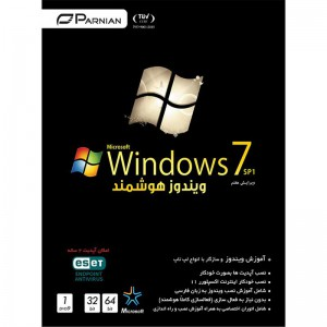 Windows 7 Smart Ver.7 1DVD9 پرنیان