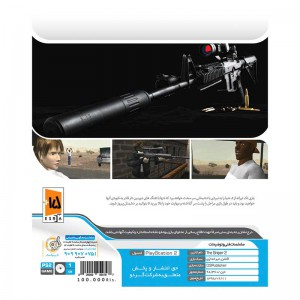 THE SNIPER 2 PS2 گردو