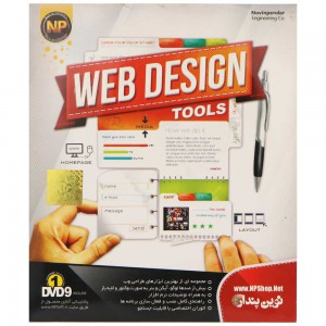 Web Design Tools 1DVD9 نوین پندار