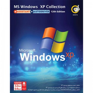 Windows XP Collection + Assistant 1DVD9 گردو