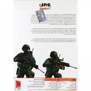 Counter Strike Collection PC 1DVD9 مدرن