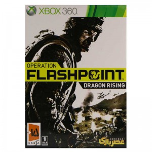 FlashPoint: Dragon Rising XBOX 360 عصر بازی