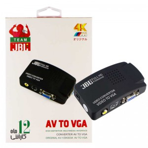 تبدیل JBL AV-1 AV to VGA Full HD 4K