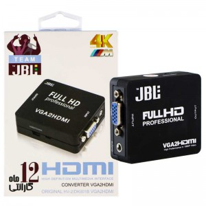 تبدیل JBL HV-2 VGA To HDMI Full HD