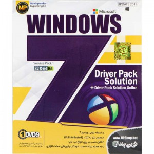 Windows 7 SP1 + Drive Pack 1DVD9 نوین پندار