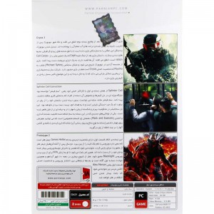 Action Games Collection 7 PC 2DVD9 پرنیان
