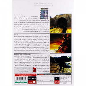 Action Games Collection 8 PC 1DVD9 پرنیان