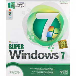 Super Windows 7 64bit 1DVD9 نوین پندار