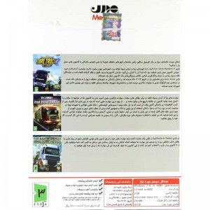 Trucks Games Collection PC 1DVD9 مدرن