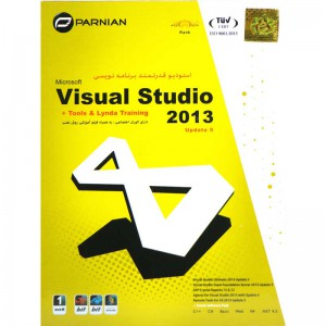 Visual Studio 2013 1DVD9 پرنیان