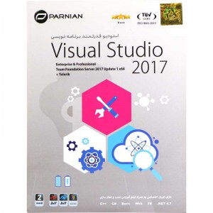 Visual Studio 2017 2DVD9 پرنیان