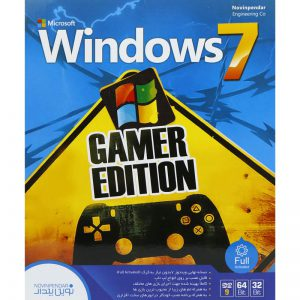 Windows 7 SP1 Gamer Edition + Drivers 1DVD9 نوین پندار