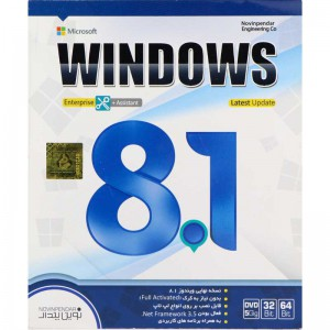 Windows 8.1 Enterprise + Assistant 1DVD نوین پندار