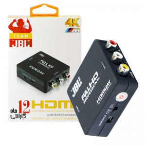 تبدیل JBL HD-1 HDMI to AV