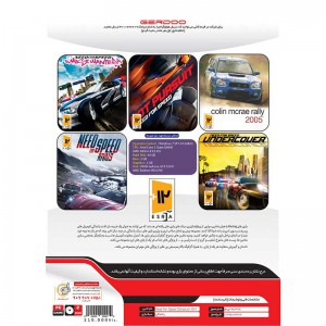 Need For Speed Collection Vol1 PC 2DVD9
