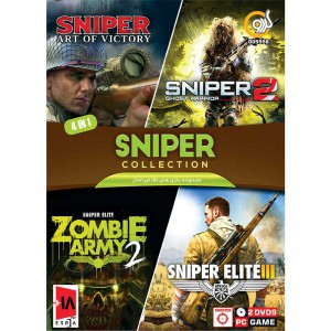 Sniper Collection PC 2DVD9